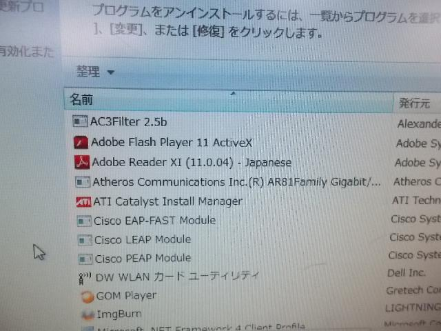 DELL  Inspiron Zino HD 41のHDD交換の写真74