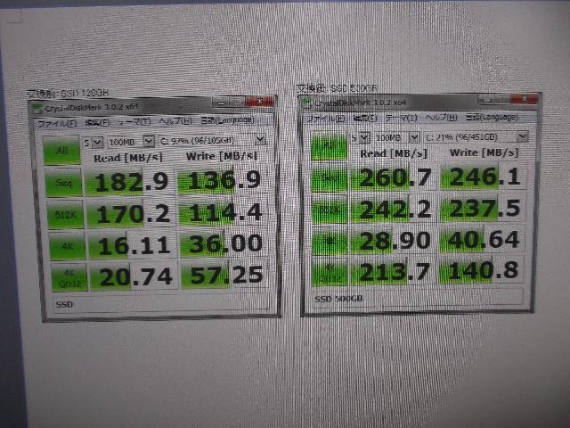 TOSHIBADynabook R731/36CSのSSD交換の写真0