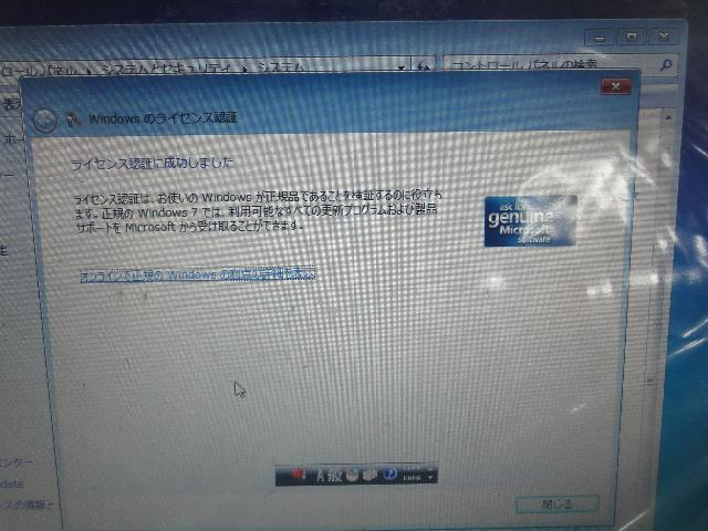 SONYVPCEB39FJBの修理の写真0