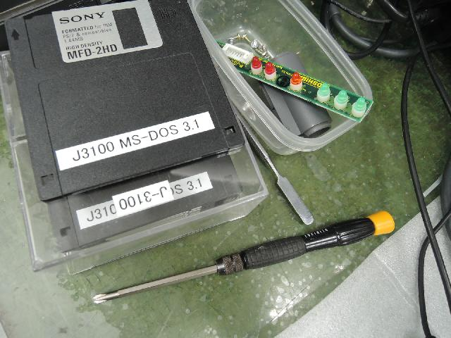 TOSHIBAJ3100GT-SXモデルの旧型PC修理の写真78