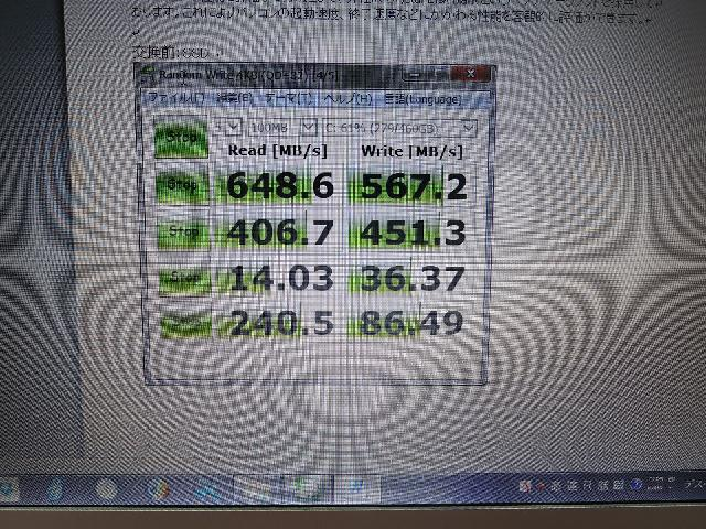 SONYVPCSA3AJのSSD交換の写真77