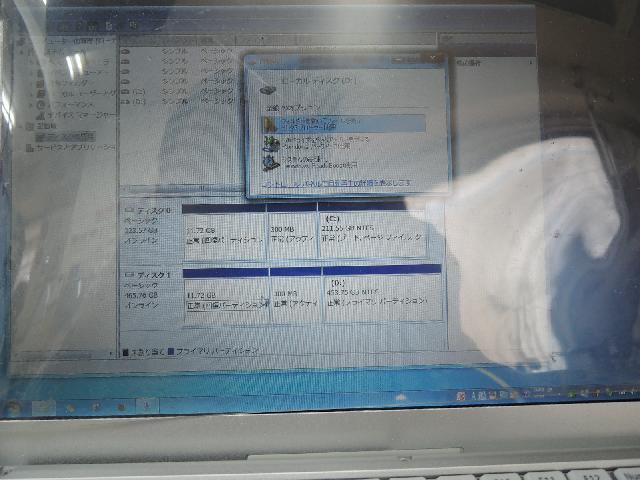 PANASONICCF-S10AY1DCのSSD交換の写真75