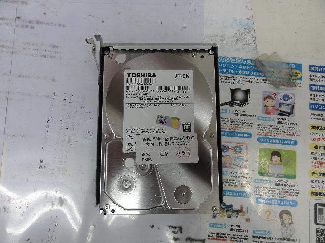 NECPC-GV286VZAJの修理の写真81