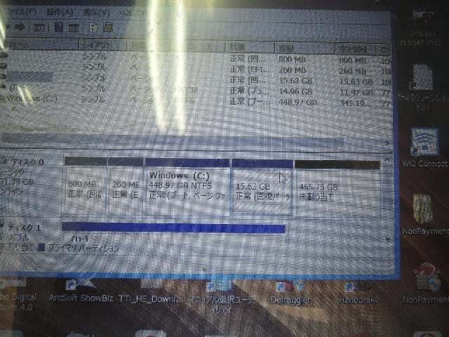 PANASONICCF-LX3(タッチパネル)のSSD交換の写真68