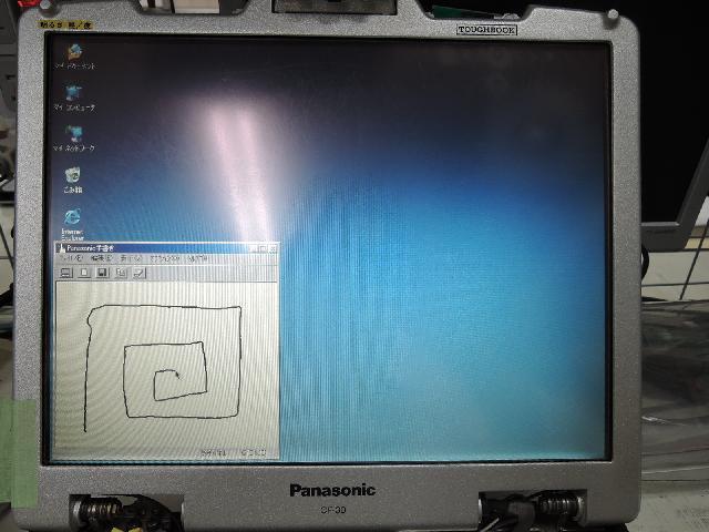 PANASONICCF-30FW1AXSの修理の写真0