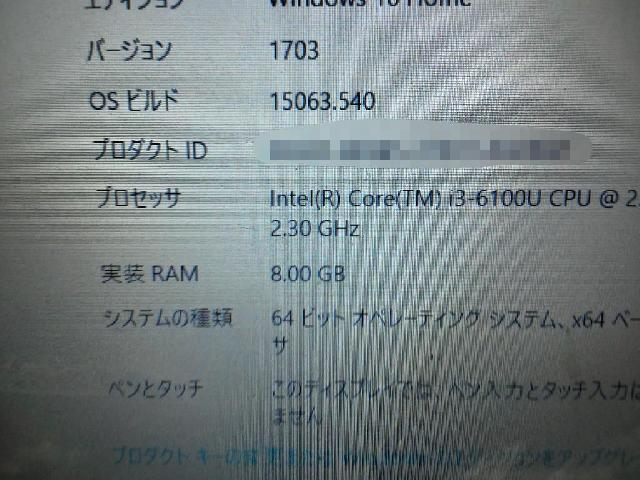 NECPC-GN232FSD6のSSD交換の写真75