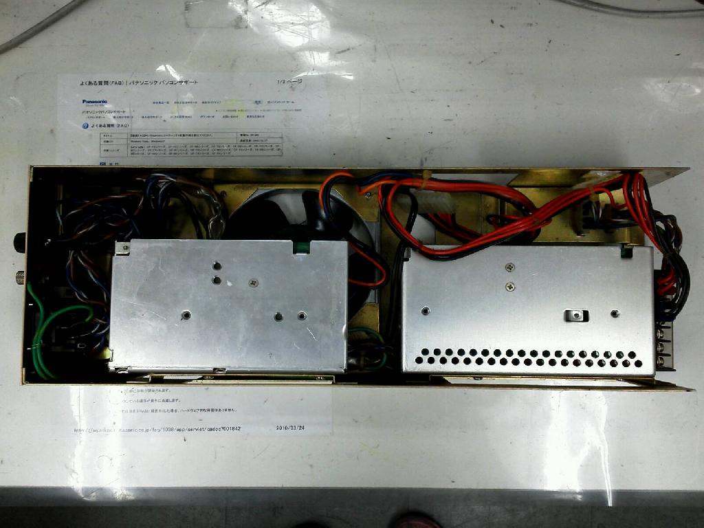 その他電源ユニットの旧型PC修理の写真0