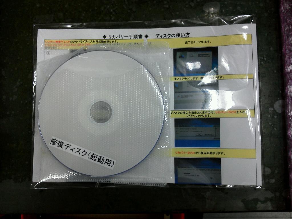 FUJITSUFMV BIBLO NF/A50の修理の写真81