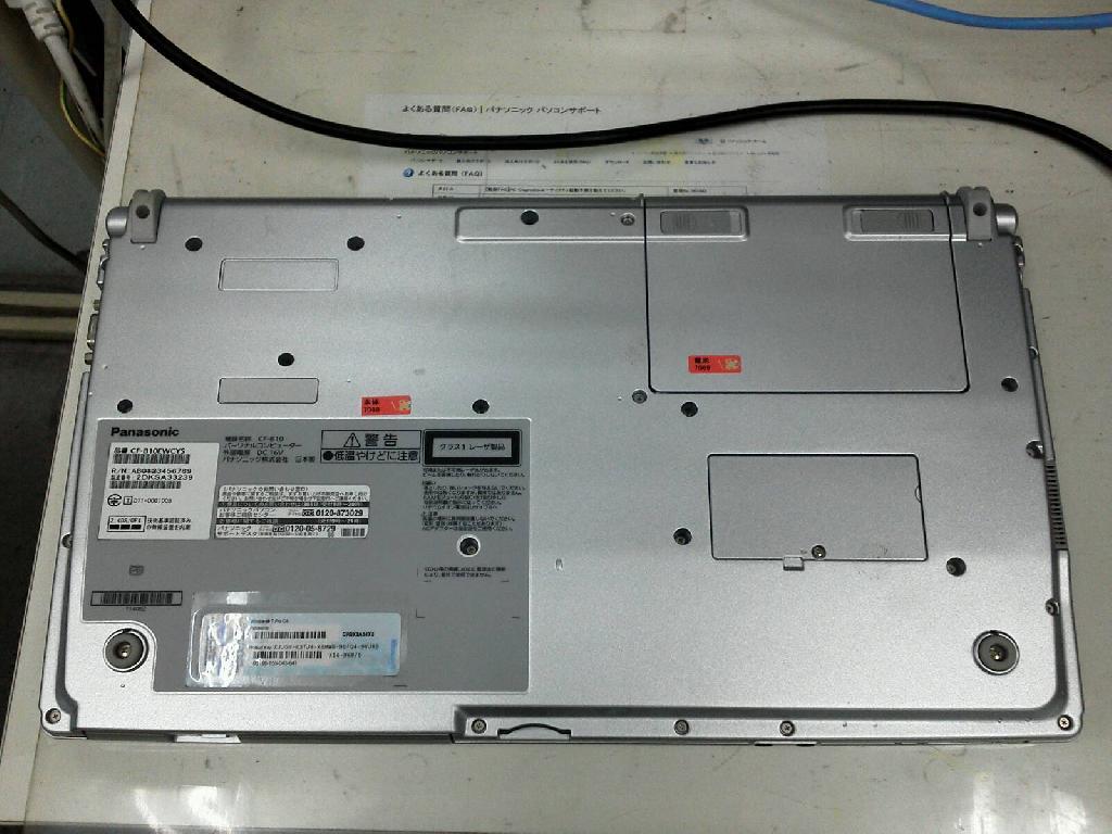PANASONICCF-B10EWCYSの修理の写真0