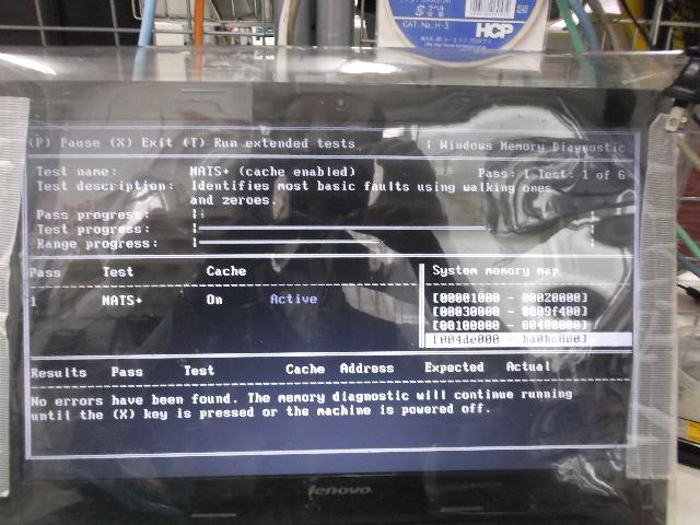 LENOVOLenovo G50-45のHDD交換の写真77