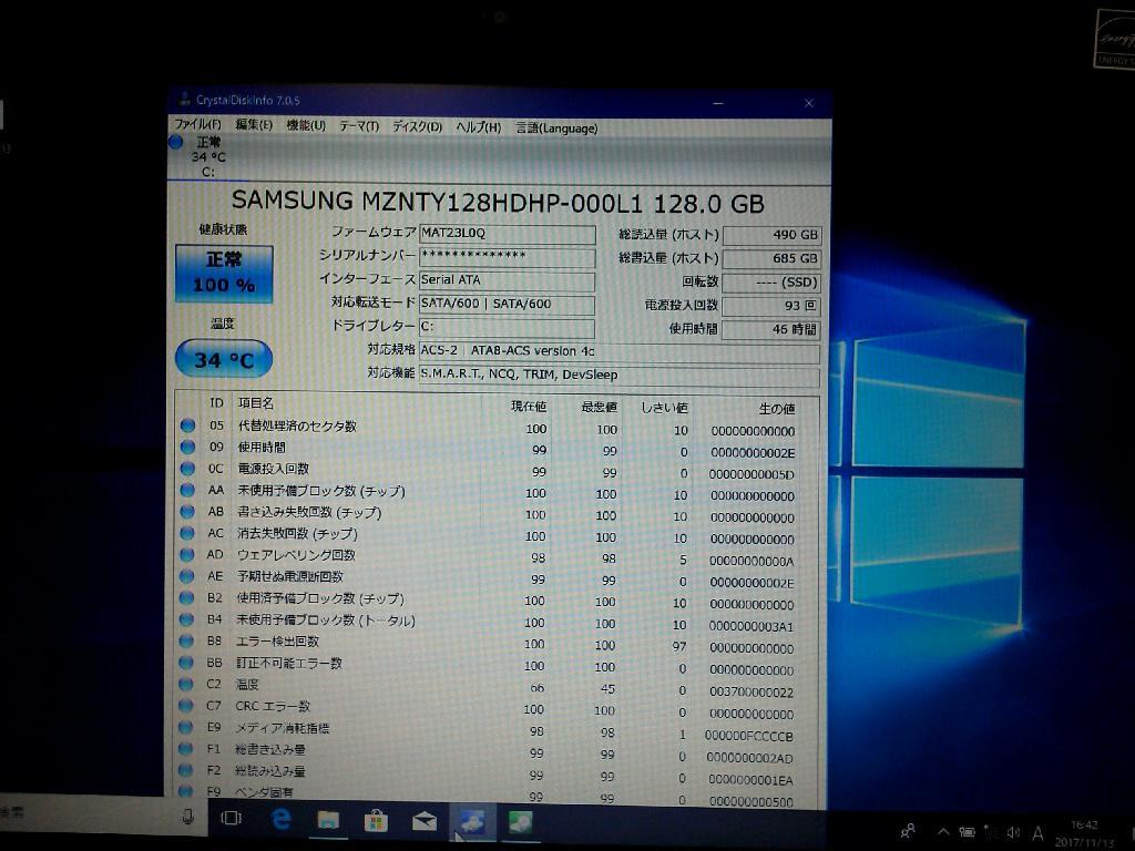 Think Pad E530のPC販売の写真0