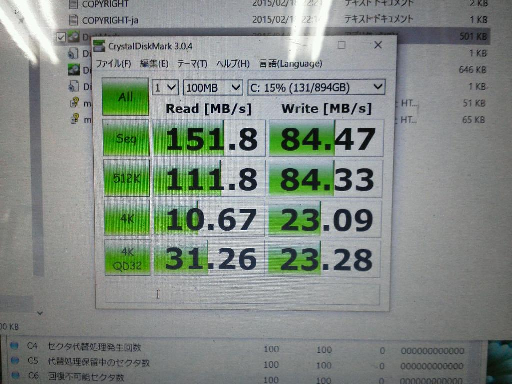 SONYSVF15AC1CNのSSD交換の写真77