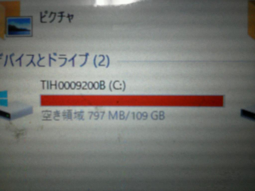 TOSHIBAR73/U PR73UBJA187AD1のSSD交換の写真77