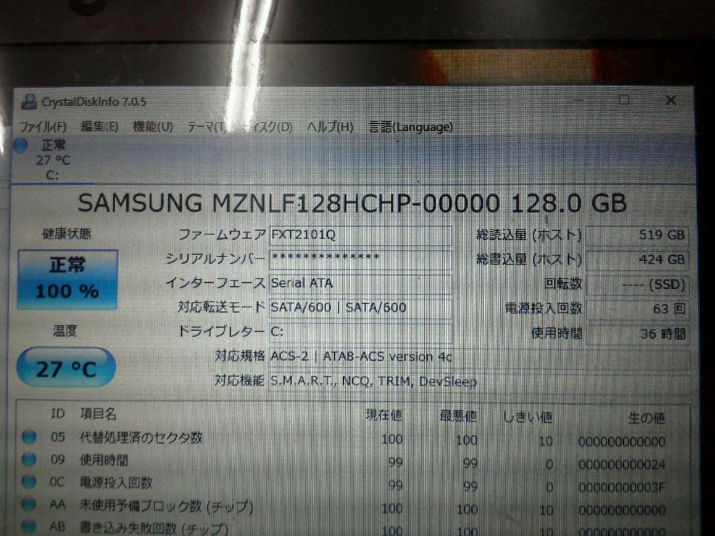 TOSHIBAR73/U PR73UBJA187AD1のSSD交換の写真0