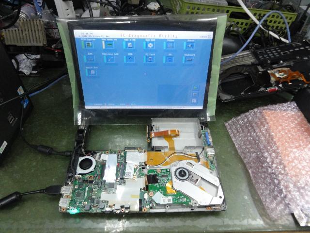PANASONICCF-S8HYKBDPの修理の写真0