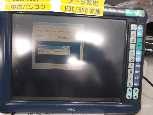 NECPW-WT41-32Hの旧型PC修理の写真0
