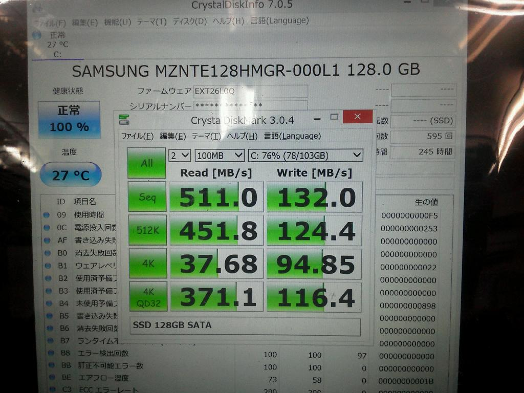 NECLavie PC-HZ750AABのSSD交換の写真83