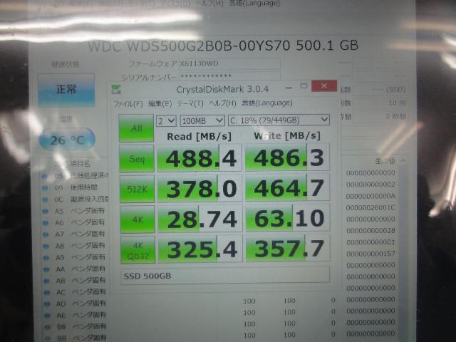NECLavie PC-HZ750AABのSSD交換の写真84