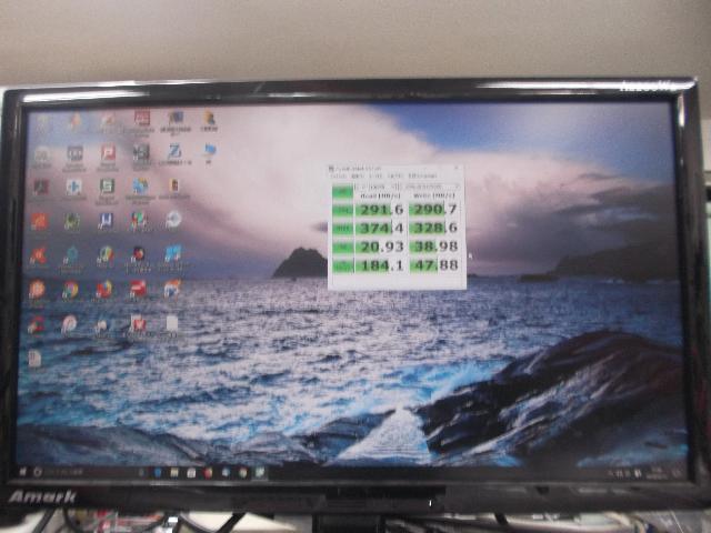 HP500-210jpのSSD交換の写真0