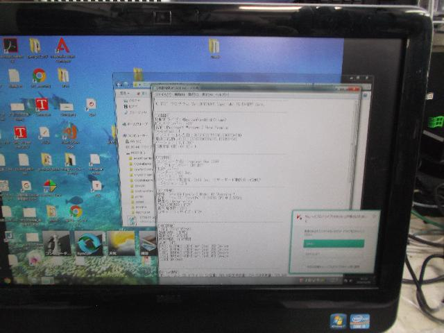 DELL Inspiron one 2320の修理の写真78