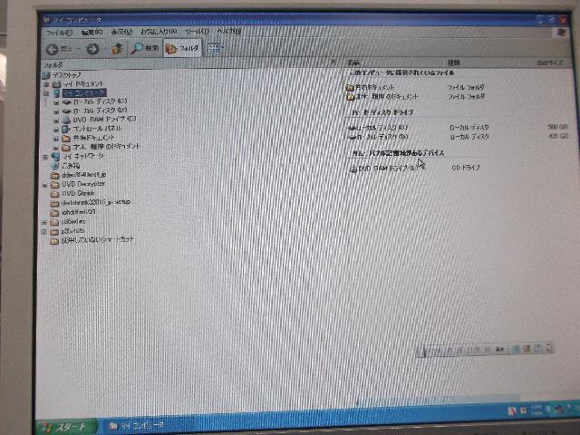 MOUSECOMPUTERlmi445XNB22R619の修理の写真81