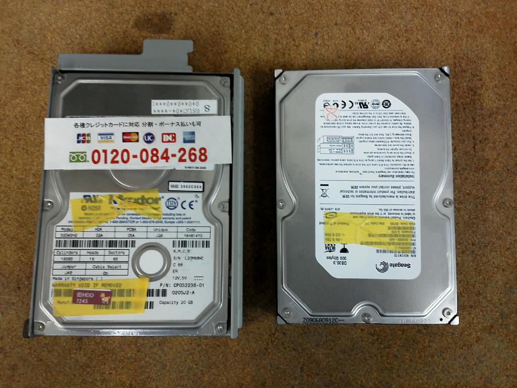 FUJITSUFMV-6667CL6Cの旧型PC修理の写真78