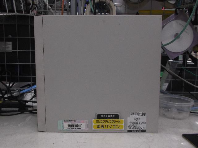 FUJITSUFMV-6667CL6Cの旧型PC修理の写真0