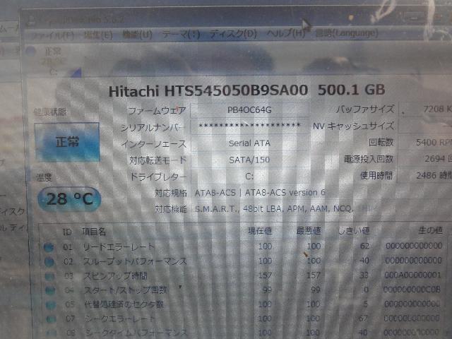 PANASONICCF-N9JYLADPのSSD交換の写真0
