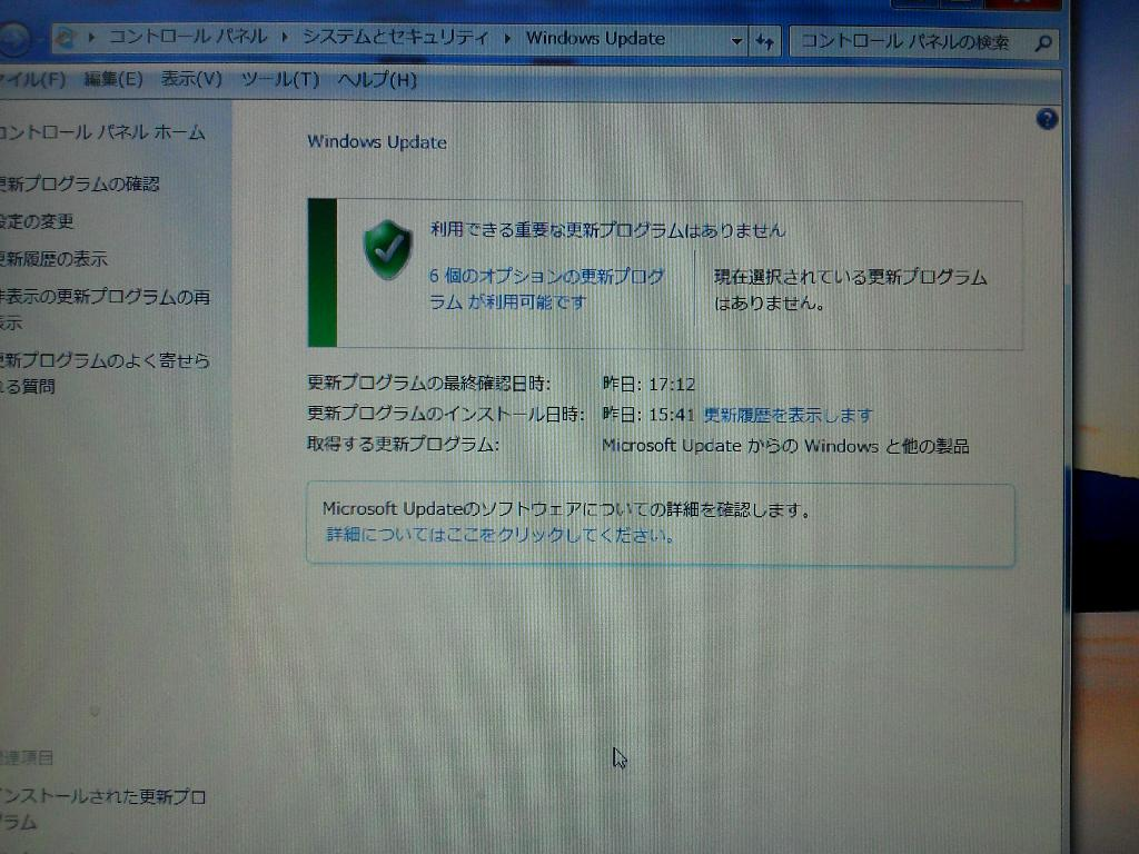 DELLStudio XPS 8100の修理の写真0