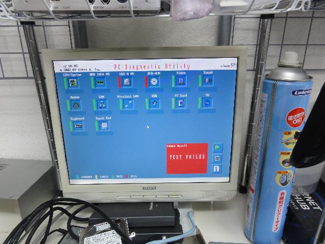 PANASONICCF-Y8FWMCASの修理の写真0
