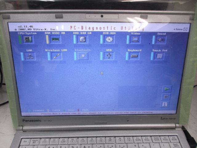 PANASONICCF-SX2LEFBPのSSD交換の写真0