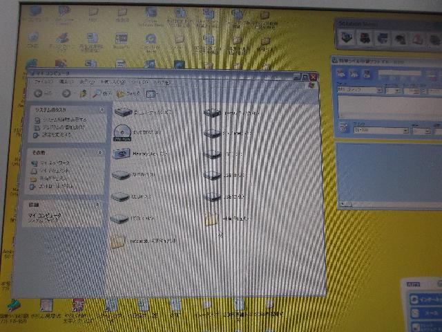 SOTECAfina AC4280ARの旧型PC修理の写真81