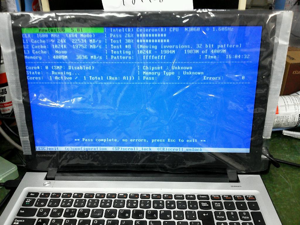 LENOVOideapad300-15IBRのSSD交換の写真78