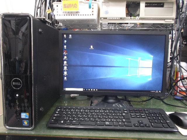 NECpc-vl570/6Dの修理の写真78