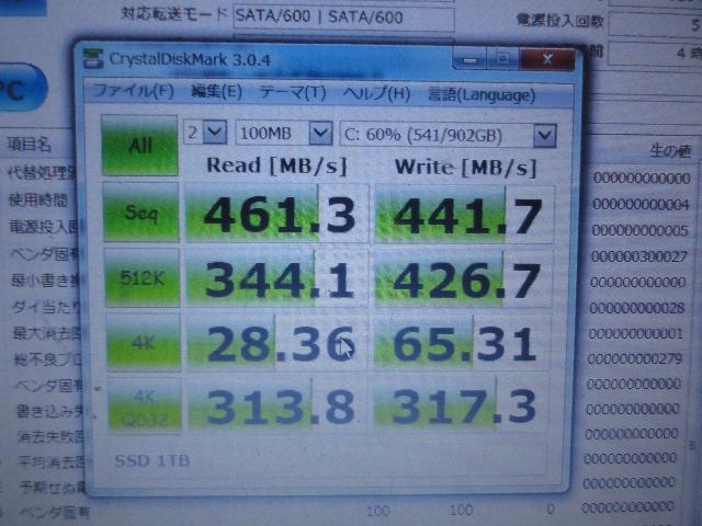PANASONICCF-SX4MDPBRのSSD交換の写真0
