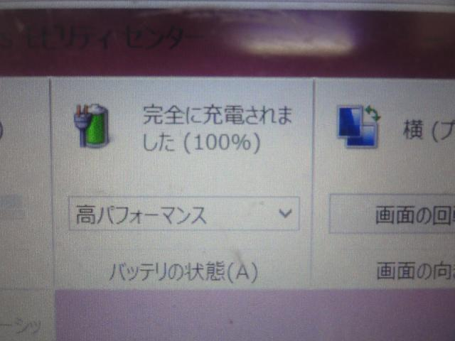 SONY SVF15AA1CNのSSD交換の写真83