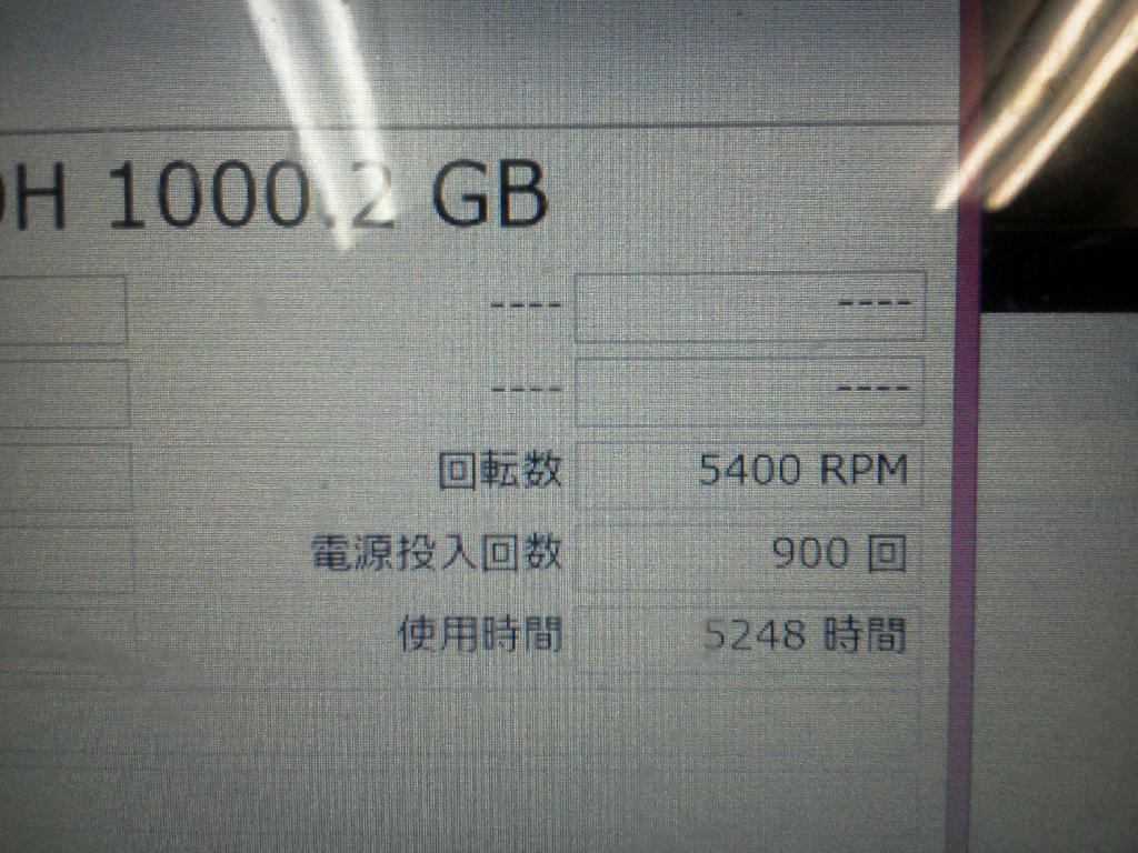 SONYSVF15AA1CNのSSD交換の写真0