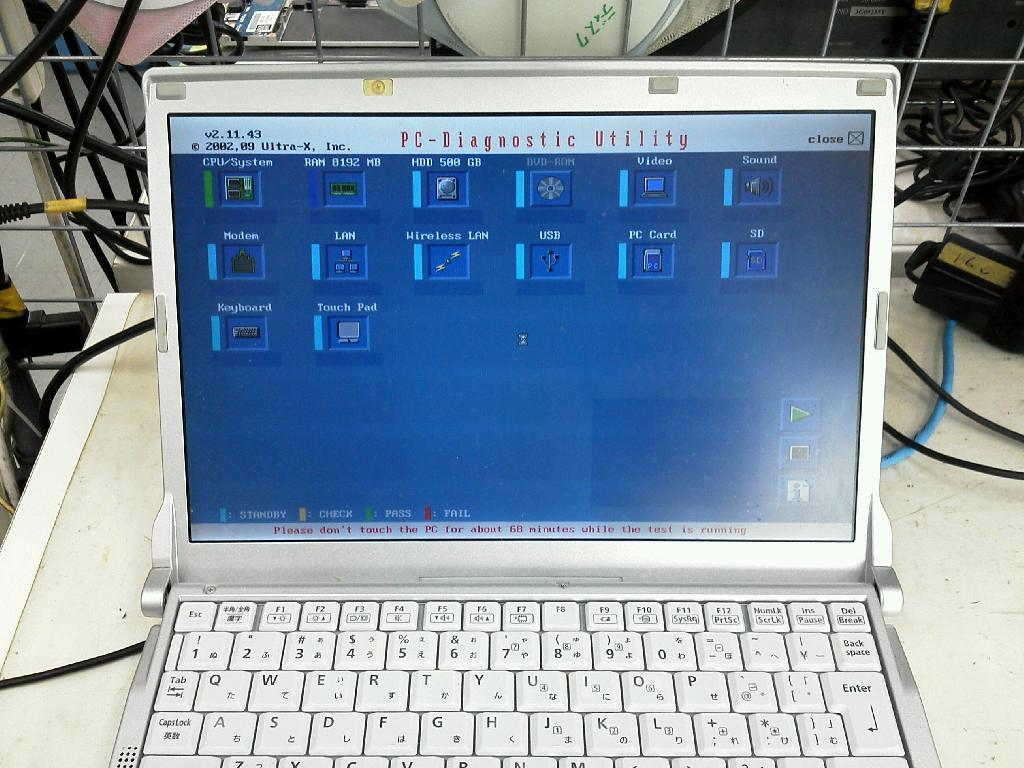 PANASONICCF-S9LWEJPSの修理の写真0