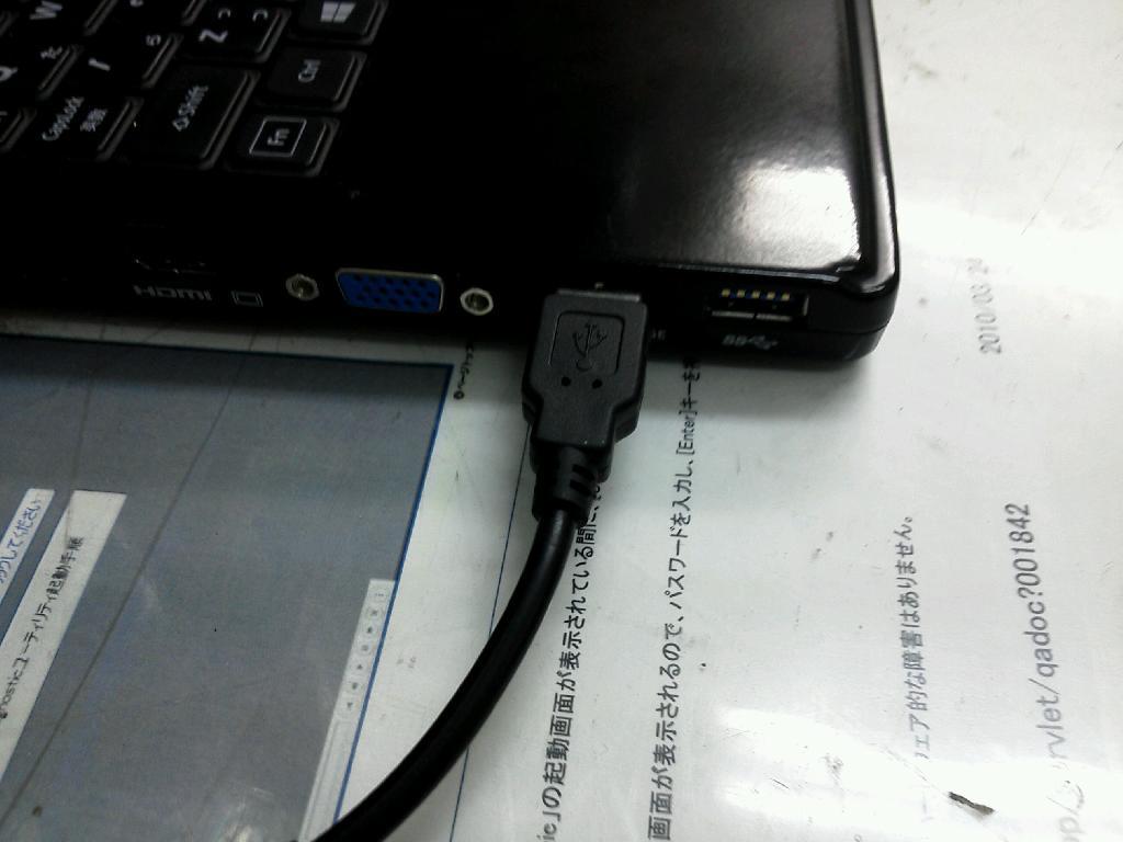 PANASONICCF-SX2MEKBPの修理の写真0