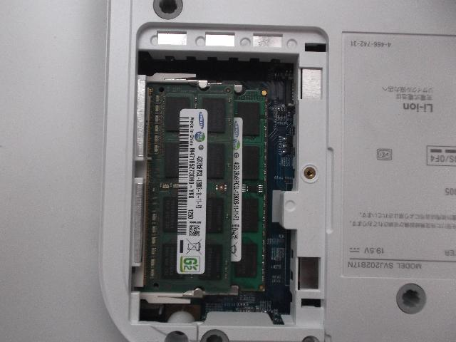 SONYSVJ20238CJWのSSD交換の写真0