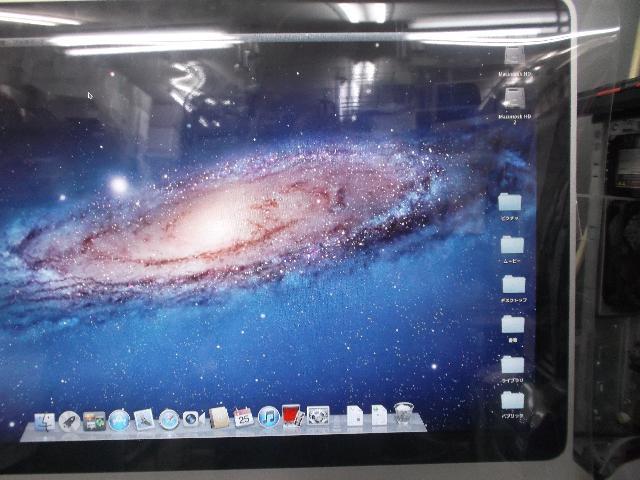 アップル(Mac)model A1224のHDD交換の写真0