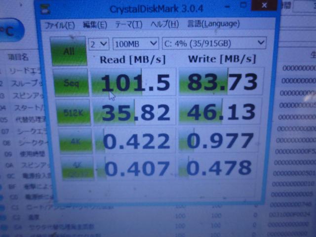 PANASONICCF-SX3HEDBPのSSD交換の写真0