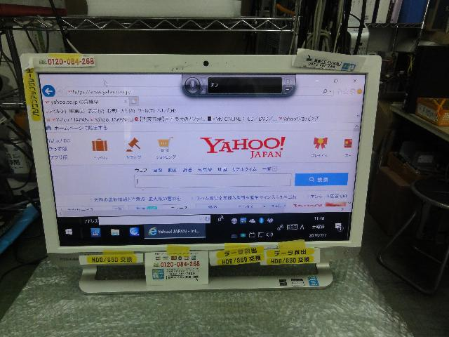 TOSHIBAPD714T7LBXWのHDD交換の写真0