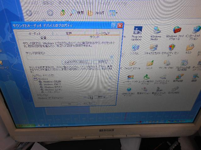 IBMThink CentreM51の修理の写真0