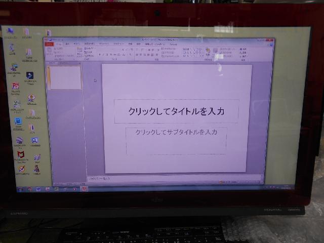 FUJITSUesupurimoFH77/GDの修理の写真0