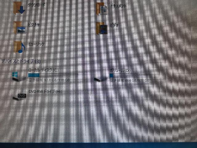 高速SSDカスタムパソコンの修理の写真0