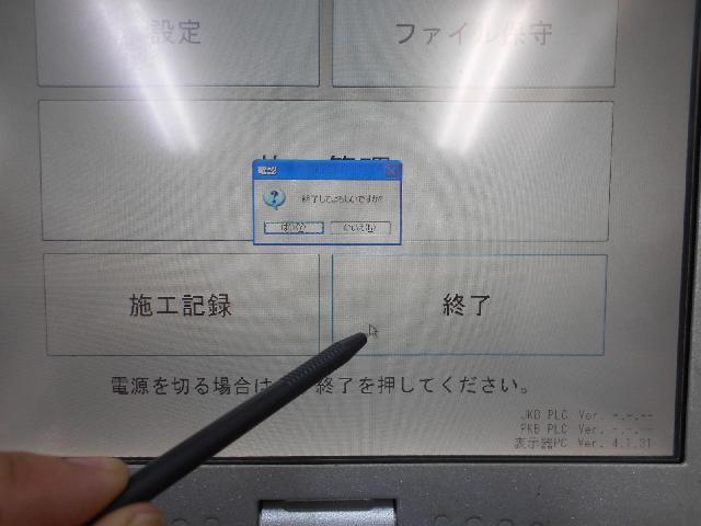 PANASONICCF-18FW1AXSのHDD交換の写真0