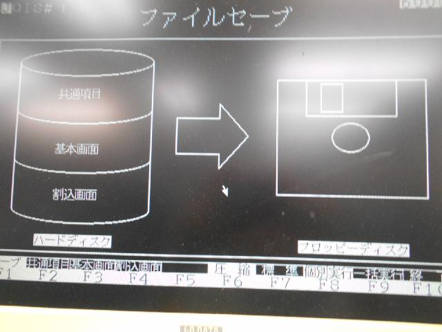TOSHIBADynabook V486FVの旧型PC修理の写真0