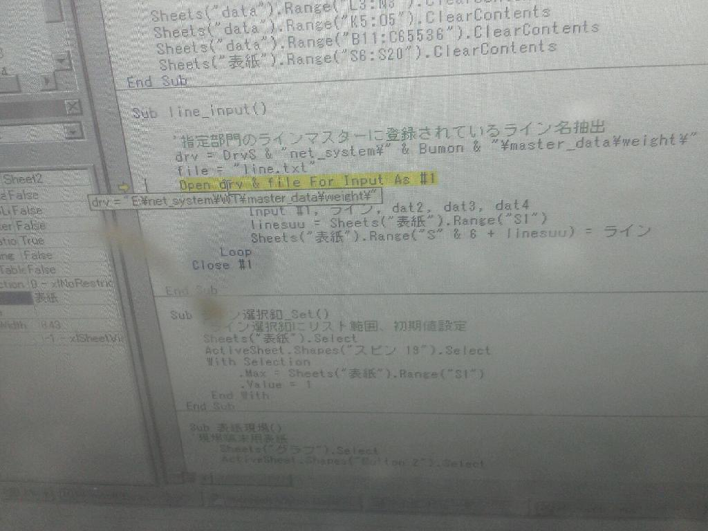 HITACHIPC7DV7-8K08P1C00の旧型PC修理の写真0