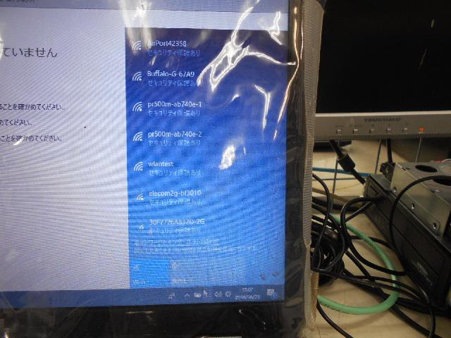 DELLINDPIRON N5110のSSD交換の写真0
